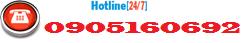 Holine